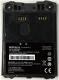 RG530 Battery